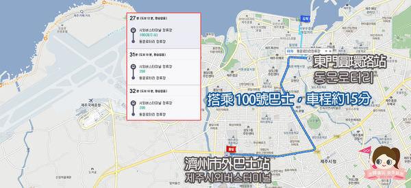 濟州島麗晶濱海藍色飯店 Hotel Regent Marine The Blue MAP3.jpg