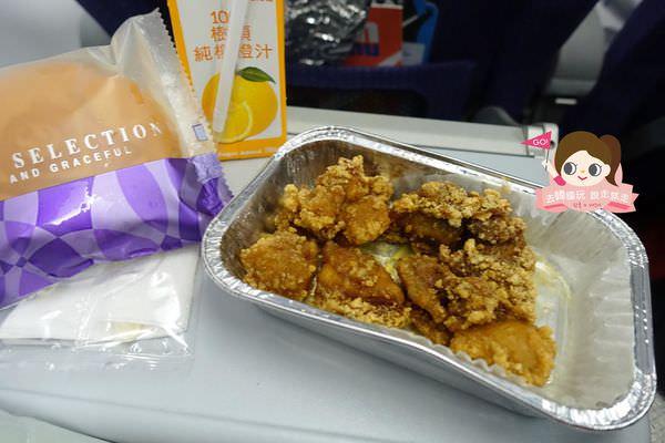 威航台灣本土廉價航空VAir0029.jpg