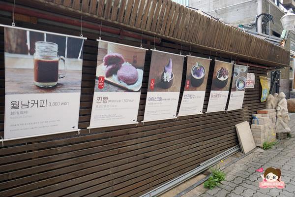 三清洞夢幻紫薯甜品카페보라BORA步拏004.jpg