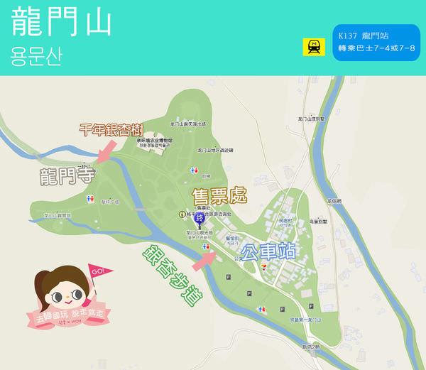 龍門山MAP.jpg