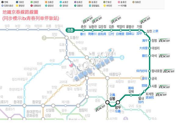 地鐵京春線路線及itx青春列車停靠站.jpg