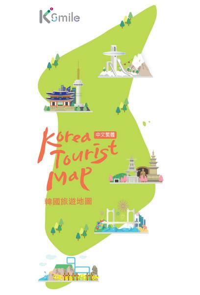 韓國旅行資訊 | 韓國地圖 13 張帶著走!自由行必備工具