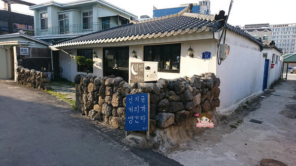 濟州島麗晶濱海藍色飯店 Hotel Regent Marine The Blue 호텔 리젠트마린 더 블루 (5).jpg