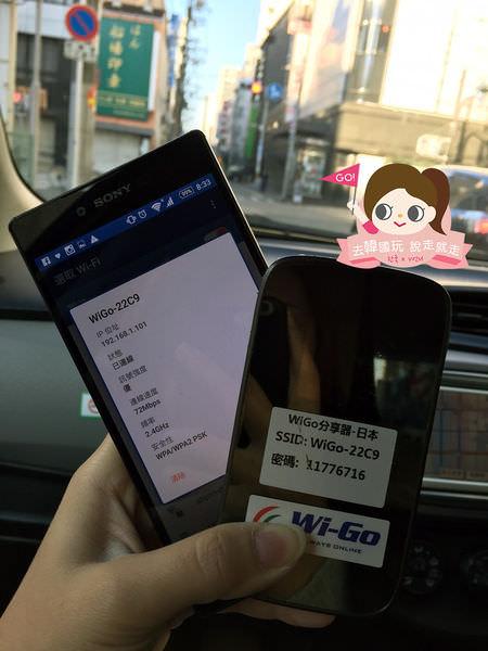 WIGO WIFI分享器0028.jpg