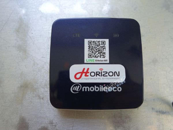 Horizon赫徠森WIFI分享器012.jpg