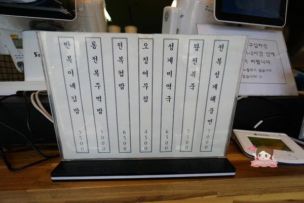 濟州金萬福鮑魚紫菜飯제주김만복 (27).jpg