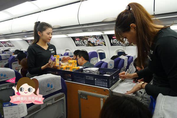 威航台灣本土廉價航空VAir0028.jpg