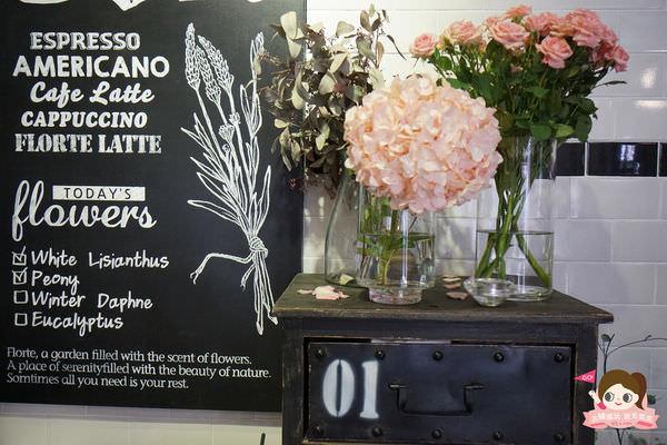 Florté-Flower-Cafe025.jpg