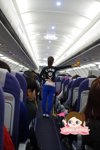 威航台灣本土廉價航空VAir0047.jpg