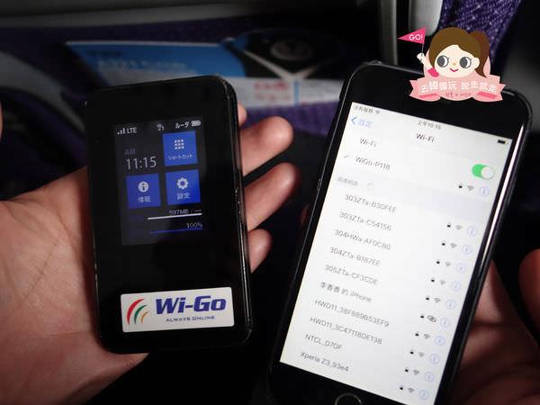 WIGO WIFI分享器0021.jpg
