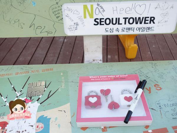 首爾塔n-seoul009.jpg
