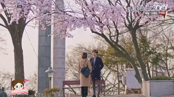 ep15-1孤獨又燦爛的神鬼怪場景仁川自由公園.jpg