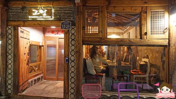 首爾鐘路設計師風格商旅飯店MAKERS-HOTEL-SEOUL-036.jpg