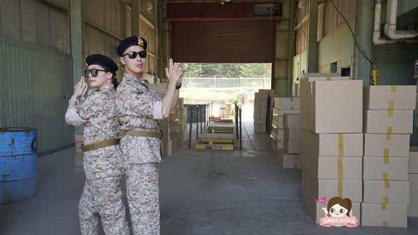 太陽的後裔坡州Camp Ggreaves韓國軍隊體驗及青年旅館0044.jpg