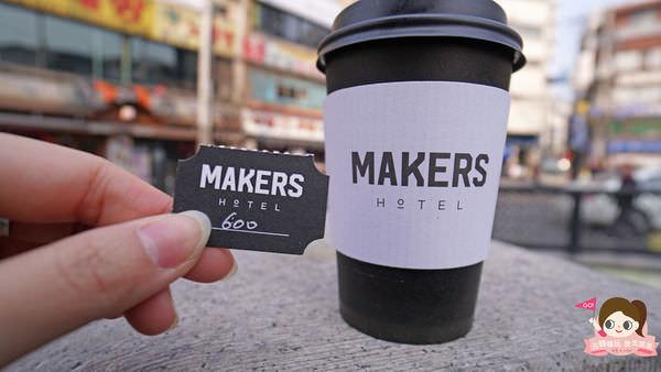 首爾鐘路設計師風格商旅飯店MAKERS-HOTEL-SEOUL-054.jpg