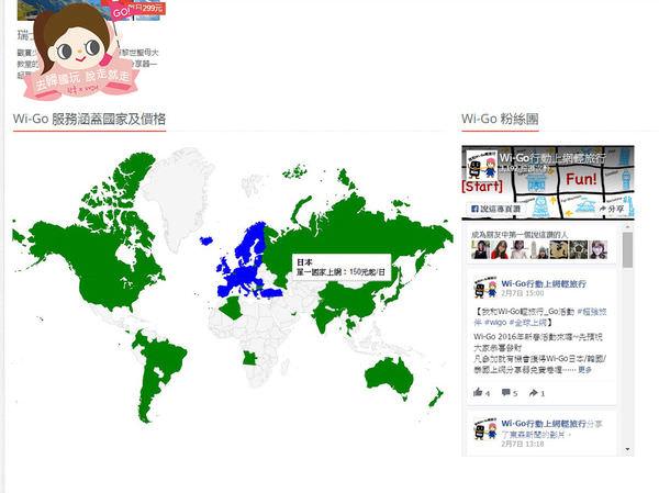 WIGO WIFI分享器0002-1.jpg