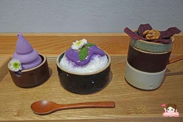 三清洞夢幻紫薯甜品카페보라BORA步拏012.jpg