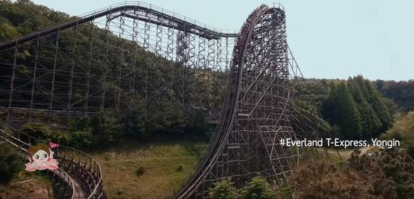 Everland t-Express Yongin.jpg