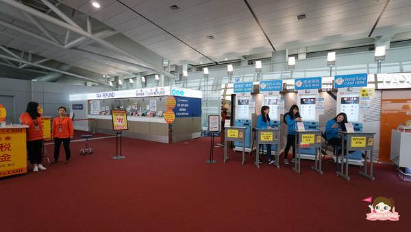 2017韓國仁川國際機場退稅002.jpg