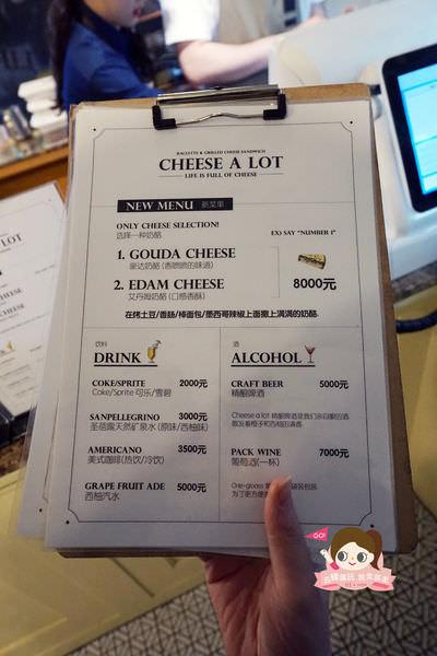 梨泰院起司-Cheese-A-Lot-치즈어랏006.jpg