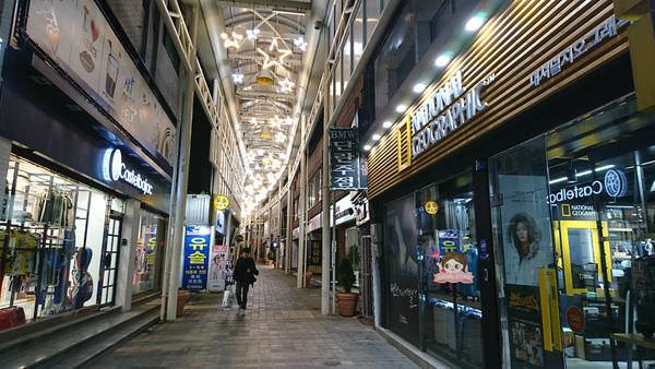 濟州島麗晶濱海藍色飯店 Hotel Regent Marine The Blue 호텔 리젠트마린 더 블루 (1).jpg