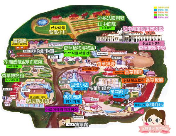 抱川香草島樂園포천 허브아일랜드 MAP.jpg