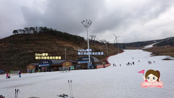 伊甸園山谷滑雪渡假村 에덴밸리스키장0027-1.jpg