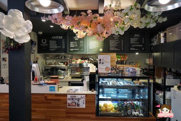 Florté-Flower-Cafe026.jpg