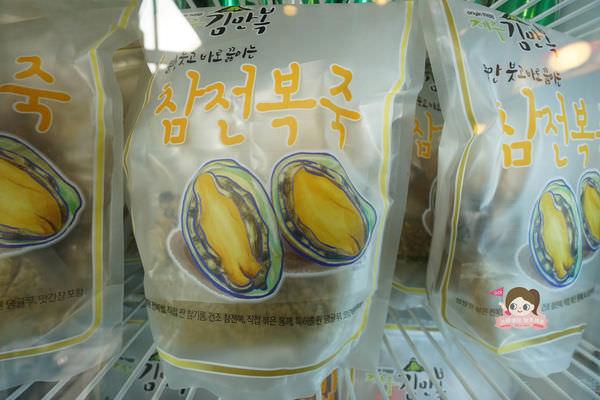 濟州金萬福鮑魚紫菜飯제주김만복 (30).jpg