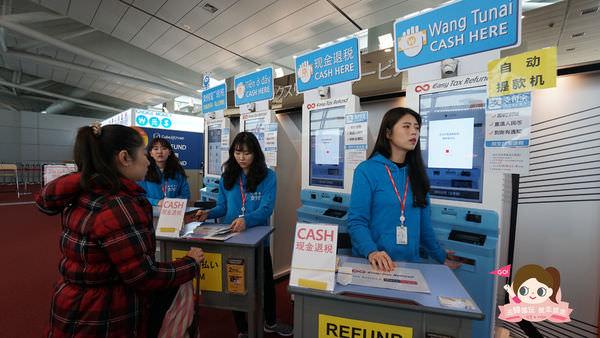 2017韓國仁川國際機場退稅003.jpg