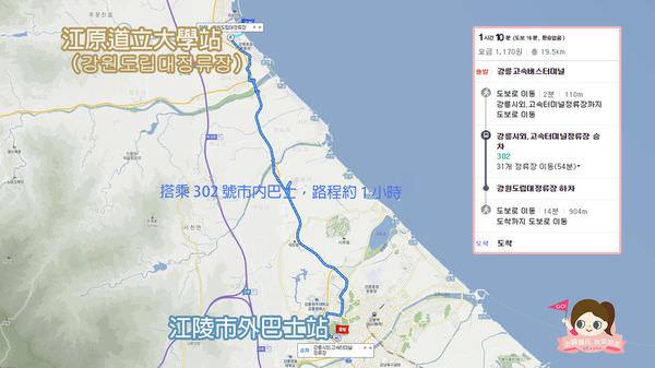 孤獨又燦爛的神-鬼怪注文津海邊주문진해변map2.jpg