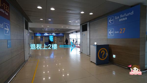 2017仁川退稅001.jpg