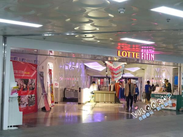 LOTTE FITIN東大門0015.jpg