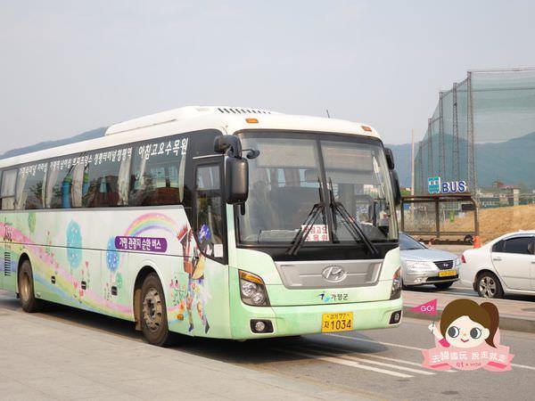 加平觀光巴士.jpg