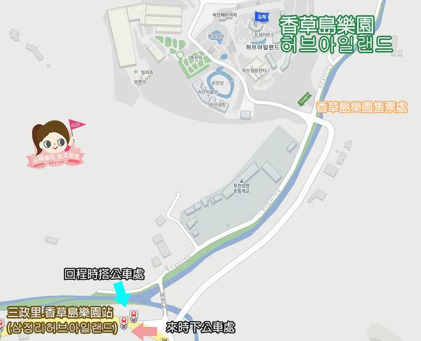 抱川香草島樂園포천 허브아일랜드 公車圖3.jpg