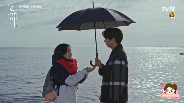 ep1孤獨又燦爛的神鬼怪場景-注文津海邊03.jpg