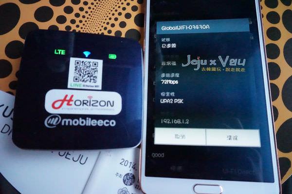 Horizon的日韓4G上網分享器001.jpg