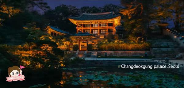 Changdelokgung-palace-昌德宮.jpg