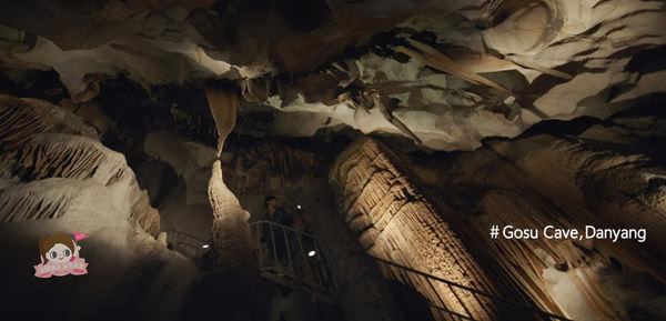 Gosu Cave Danyang.jpg