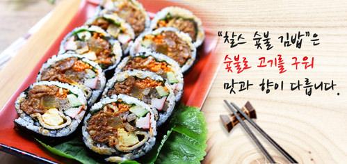 食尚玩家之22K出國去 首爾超值YO!(下)天團之大哥、一哥在弘大吃的超大飯捲、起司拉麵在這裡!「찰스숯불김밥 (查爾斯木炭飯捲) 」