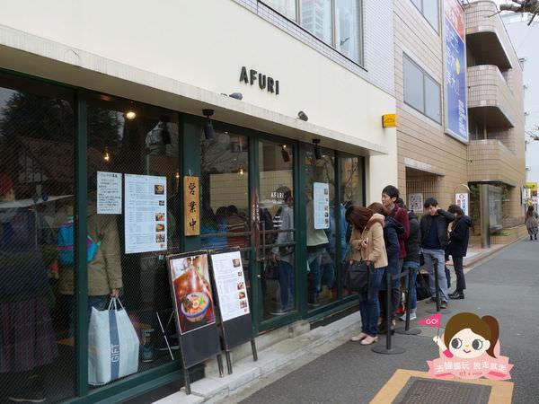 AFURI 阿夫利あふり拉麵原宿店0006-1.jpg