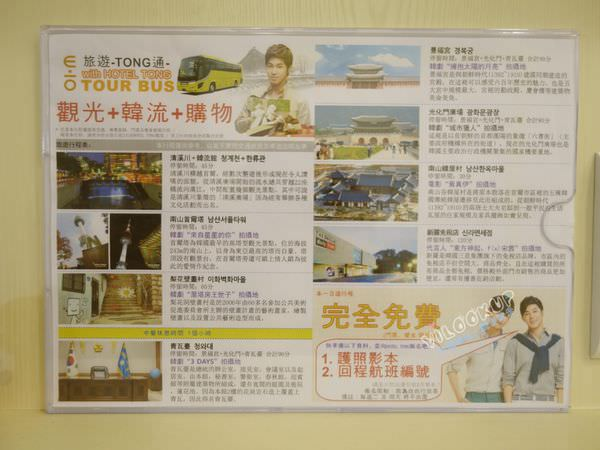 QB HOTEL 東大門店0030.jpg